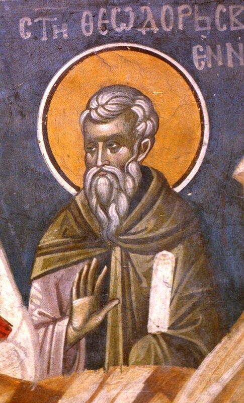 Святой Преподобный Феодор Освященный. Фреска монастыря Грачаница, Косово, Сербия. Около 1320 года.