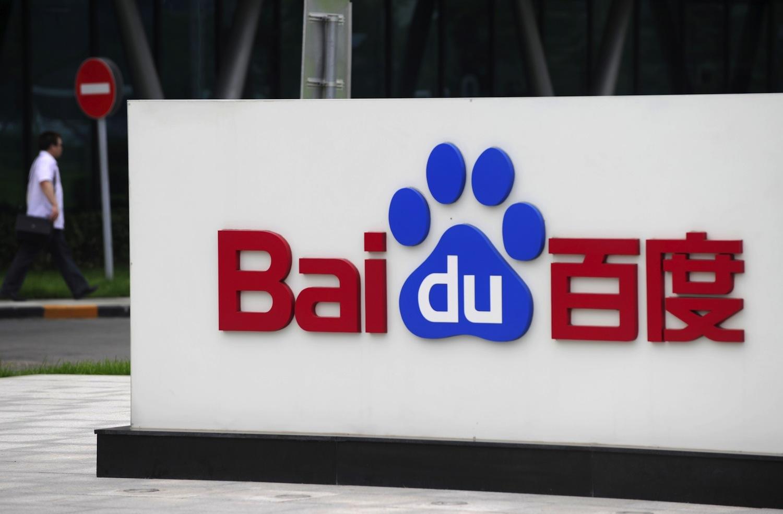 Baidu вынашивает планы покорения РФ