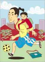Почему японские дети никогда не плачут