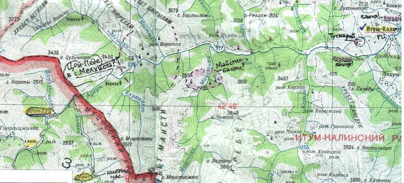 Аргунское ущелье-5.jpg