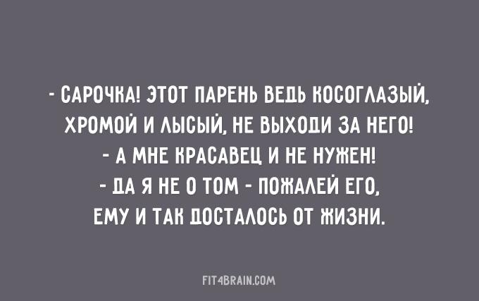 https://img-fotki.yandex.ru/get/6802/211975381.9/0_181f42_b85a17fd_orig.jpg
