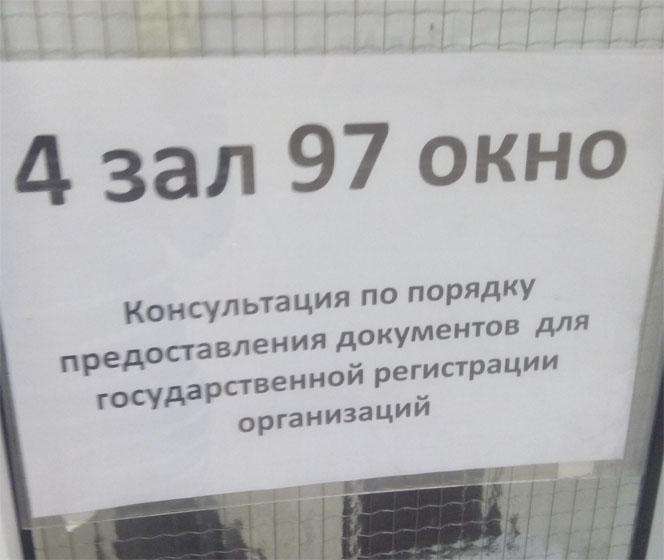 0_100f52_1fc16e8a_orig