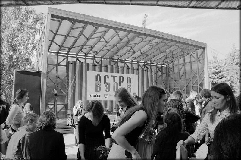 """Фестиваль """"Остров 90-х"""" в парке искусств Музеон"""