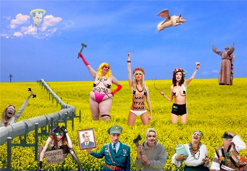 Привет, старая добрая Украина!