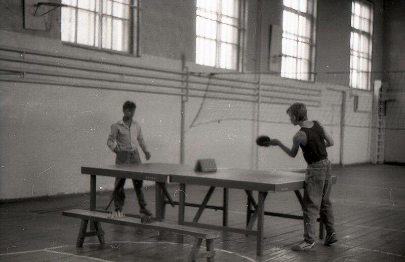 Пинг-понг.