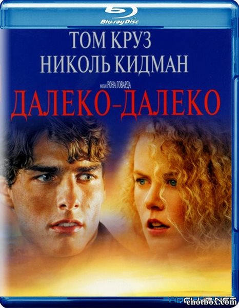 Далеко – далеко / Far and Away (1992/HDRip)