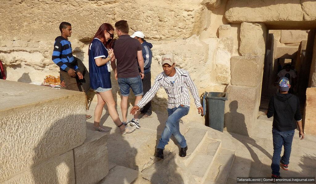 Импортные люди. Египет
