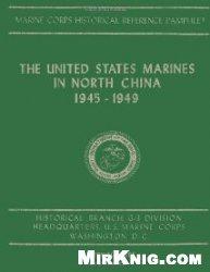 Книга The United States Marines in North China, 1945-1949