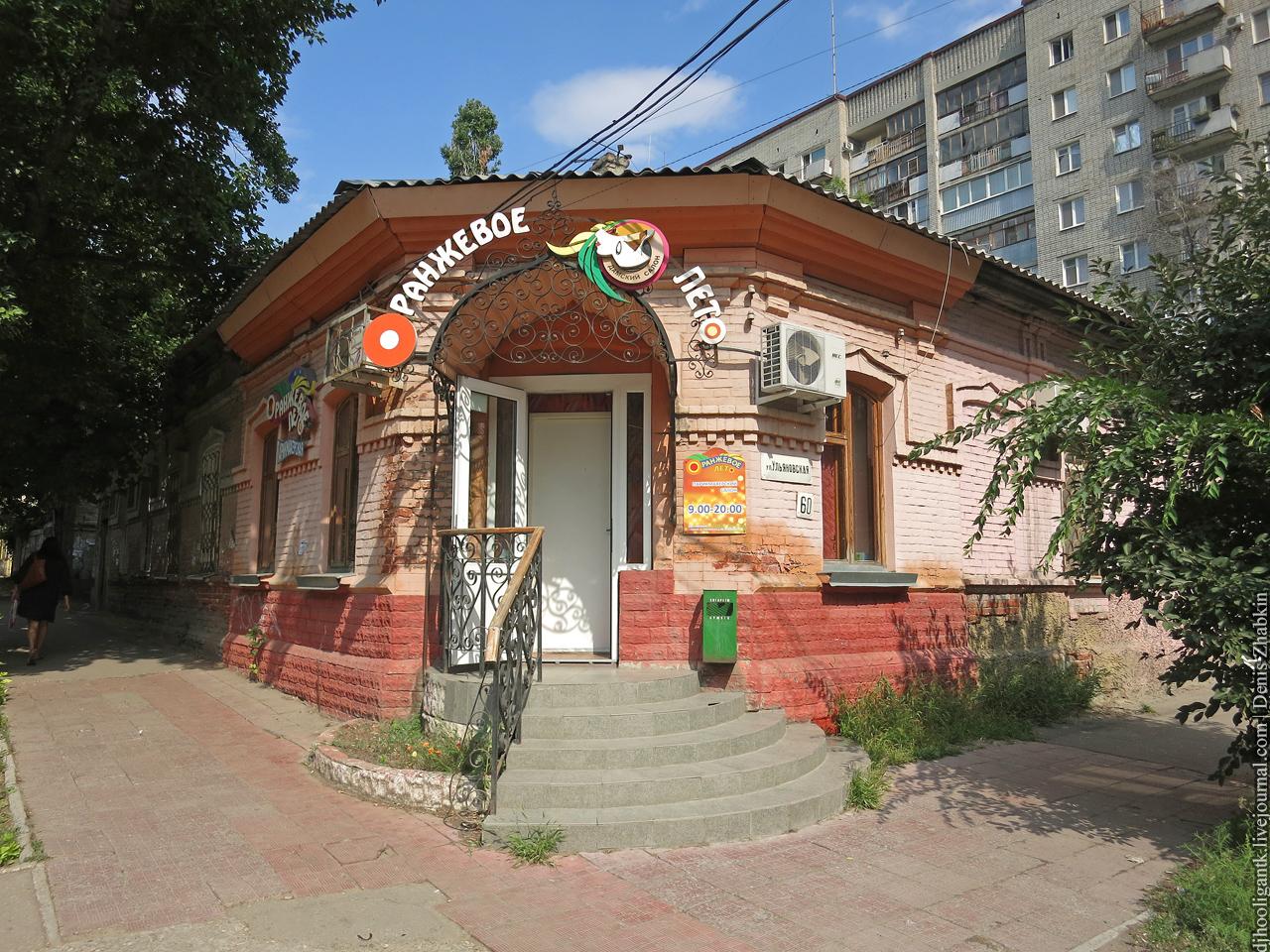 1 й саратовский проезд: