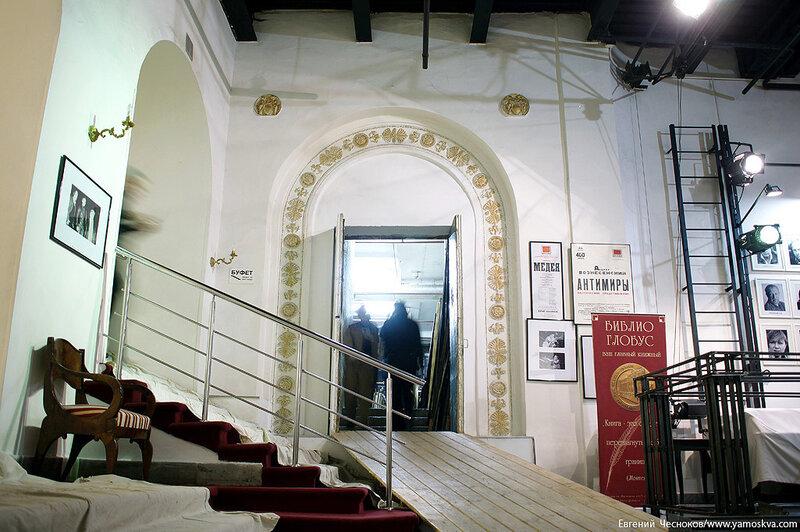 03.Театр на Таганке. 14.02.14.074..jpg
