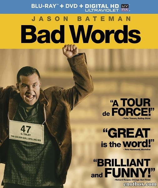 Плохие слова / Bad Words (2013/BDRip/HDRip)