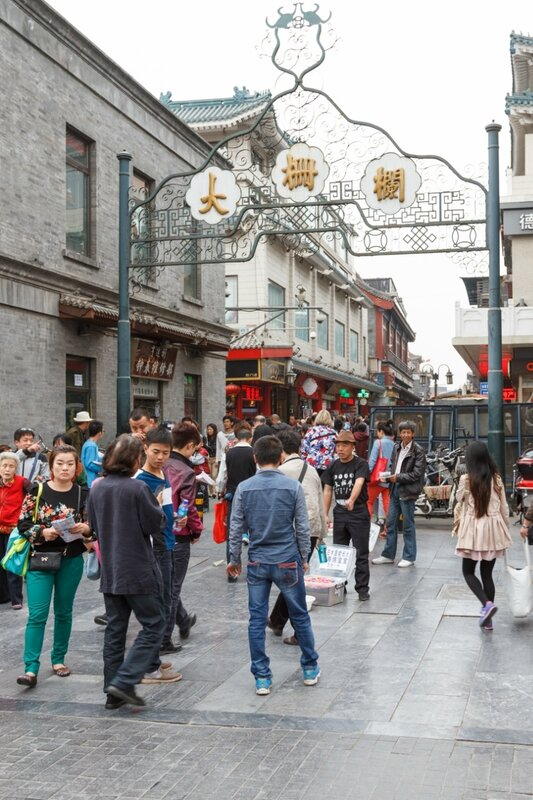 Вход на торговую улицу Дачжалань, улица Цяньмэнь, Пекин