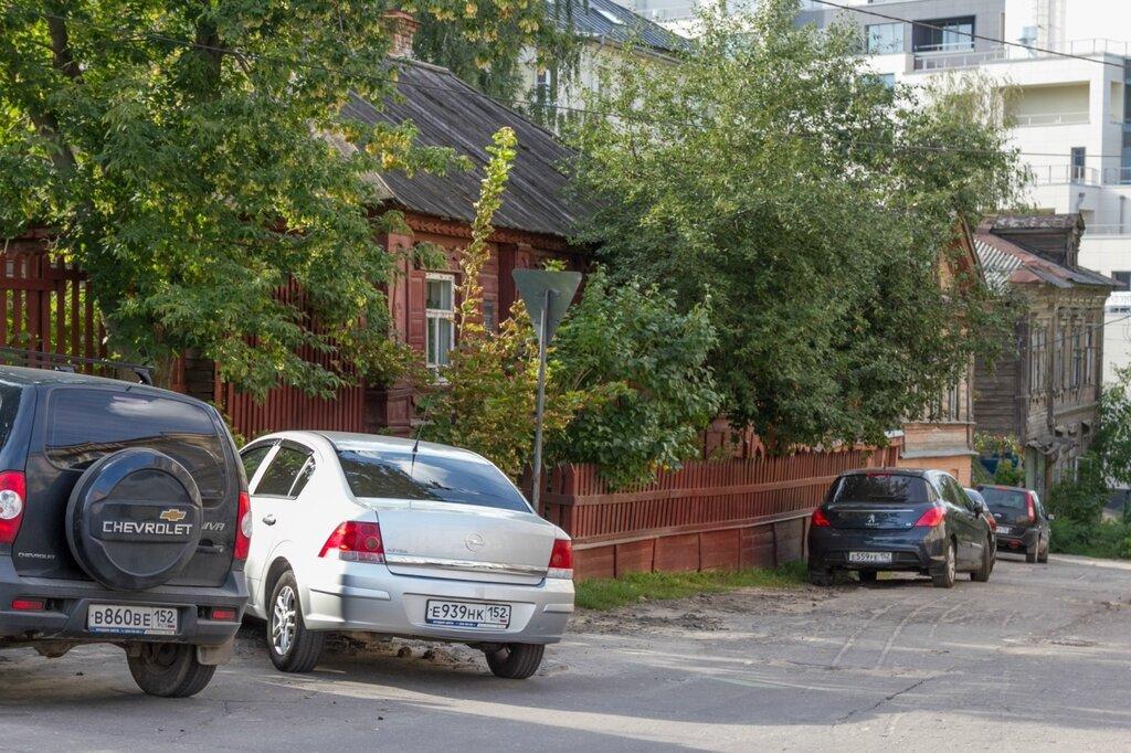 Старинная и современная застройка, Нижний Новгород