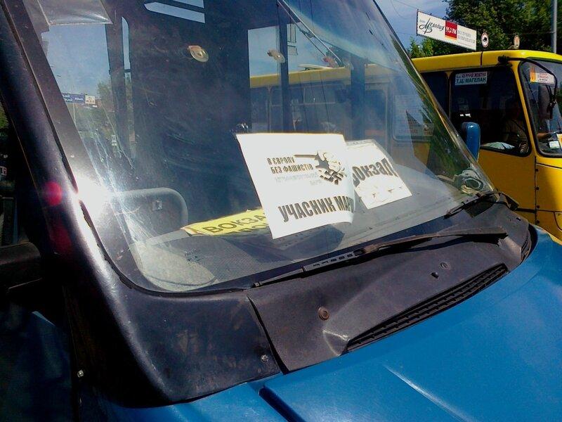Опознавательный знак на лобовом стекле