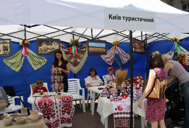 Павильон Киев туристический
