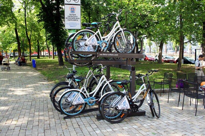 Пункт проката велосипедов в парке Шевченко