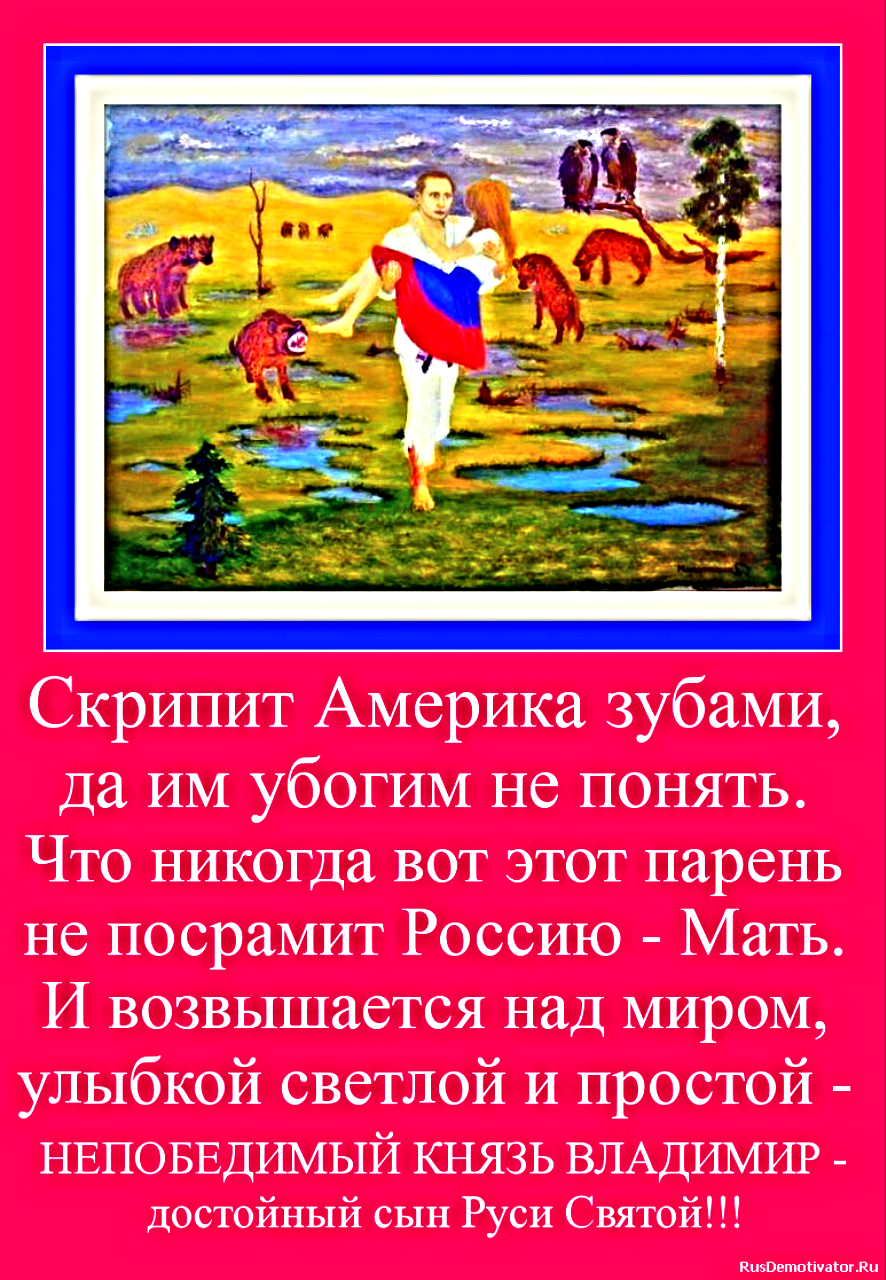 """Мошенники создали фейковую страницу """"Вірні солдати твої, Україно"""", собирая деньги якобы на лечение воинов - Цензор.НЕТ 2589"""