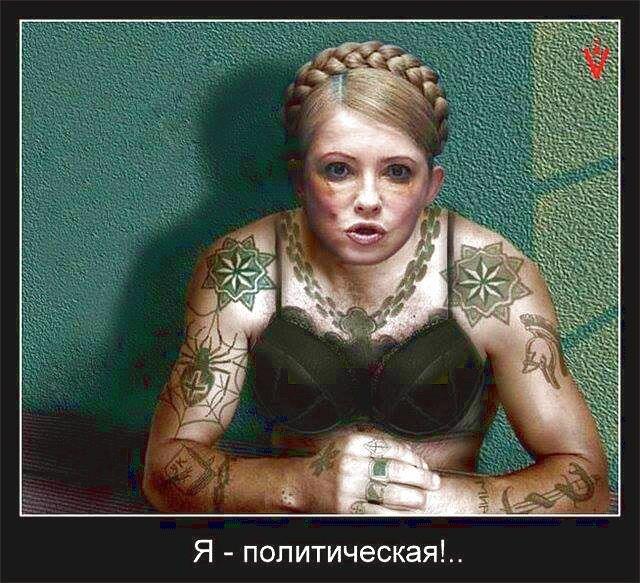 Украина.......