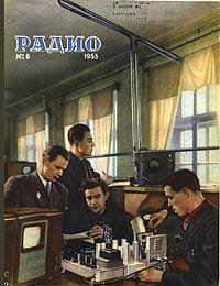 "Журнал: ""Радио"" - Страница 2 0_e167c_9bd7661c_orig"