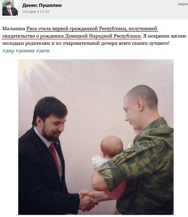 Боевики намеренно занижают количество украинских пленных, - Ирина Геращенко - Цензор.НЕТ 454