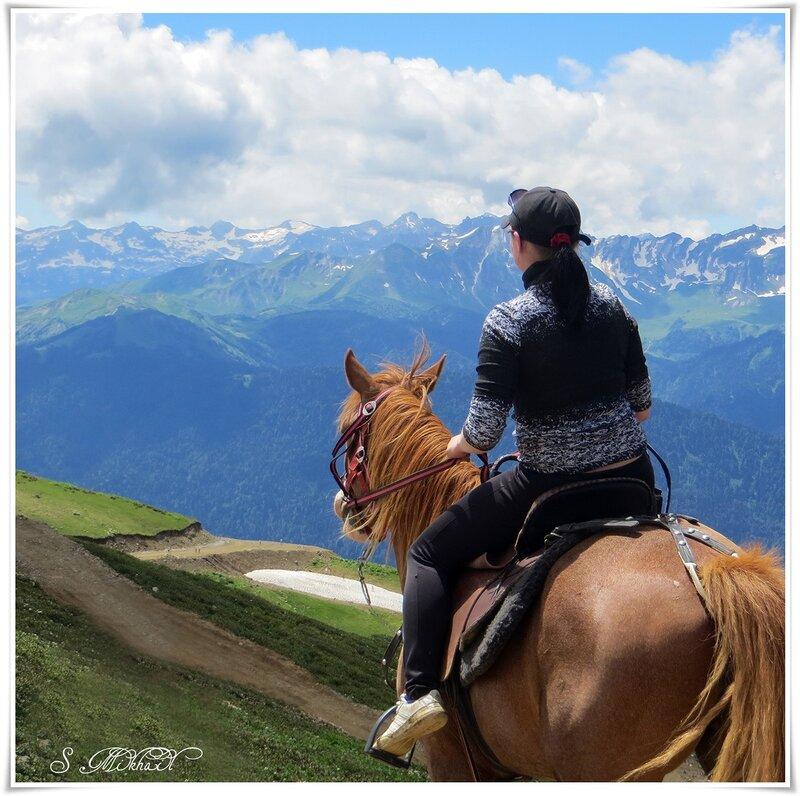Ты неси меня мой конь.