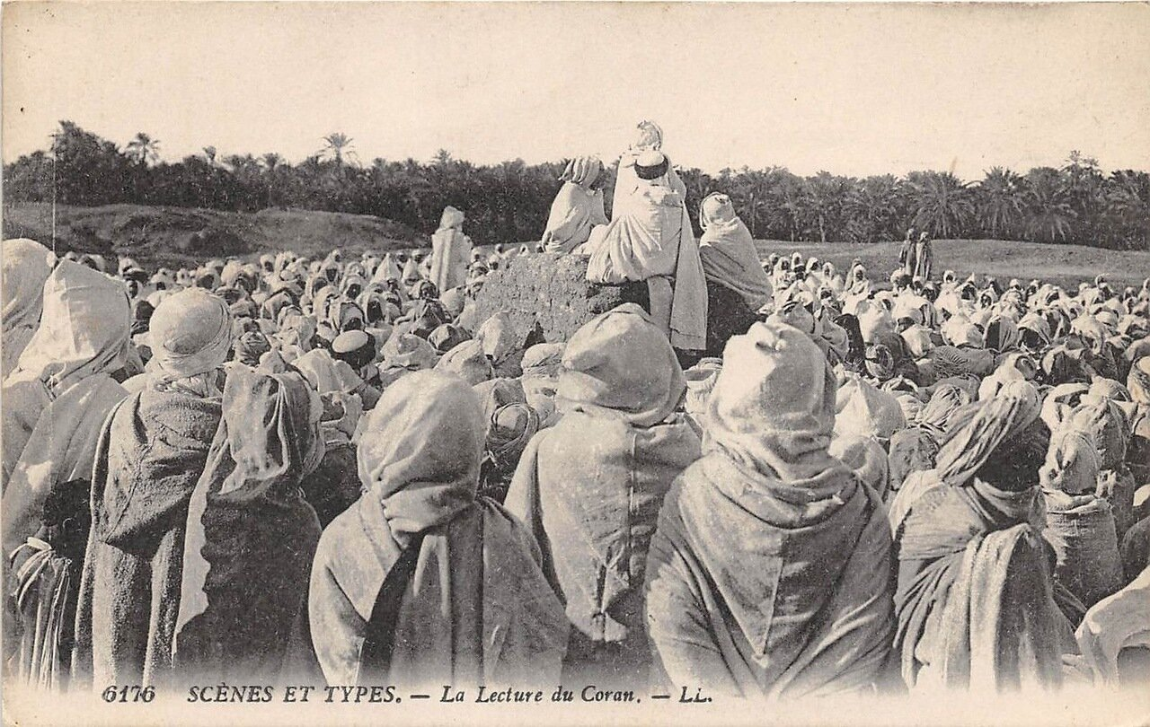 1900. Чтение сур из Корана