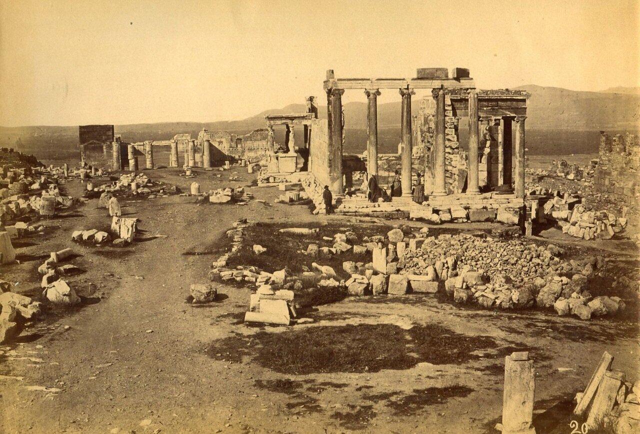 1875. Акрополь, Пропилеи и Эрехтейон