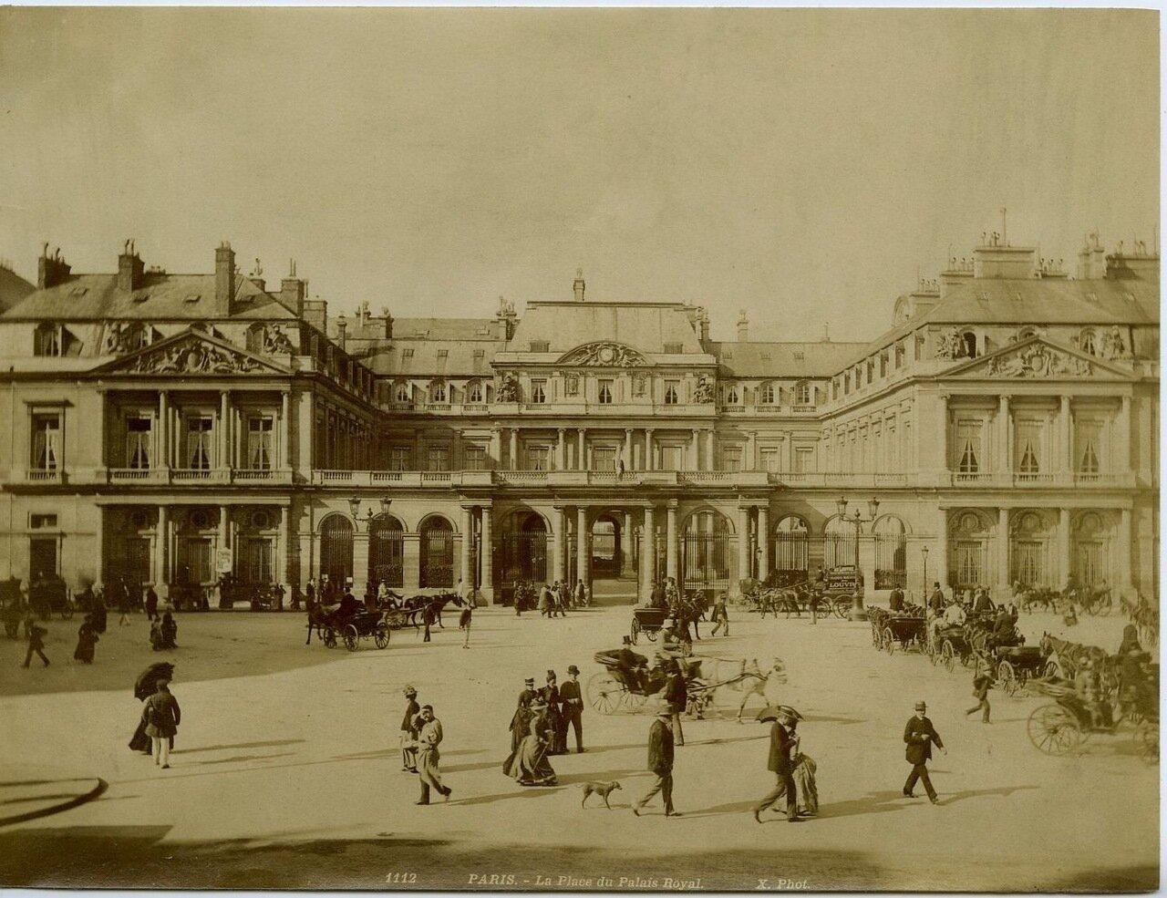 Пале-Рояль. 1875