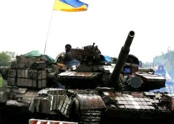 На Украине могут ввести «военный» налог