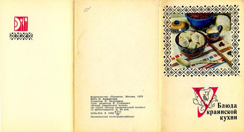 редактор открыток: