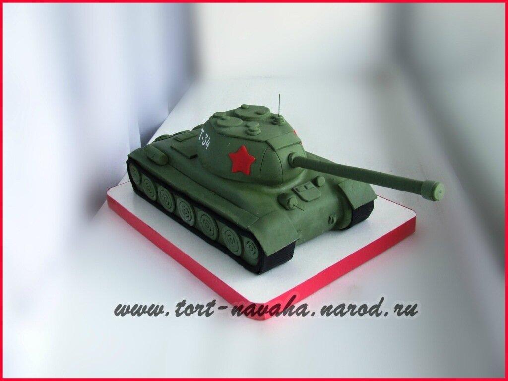 Как из торта сделать танк из 135