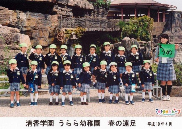 Японское воспитание или воспитатель по-японски