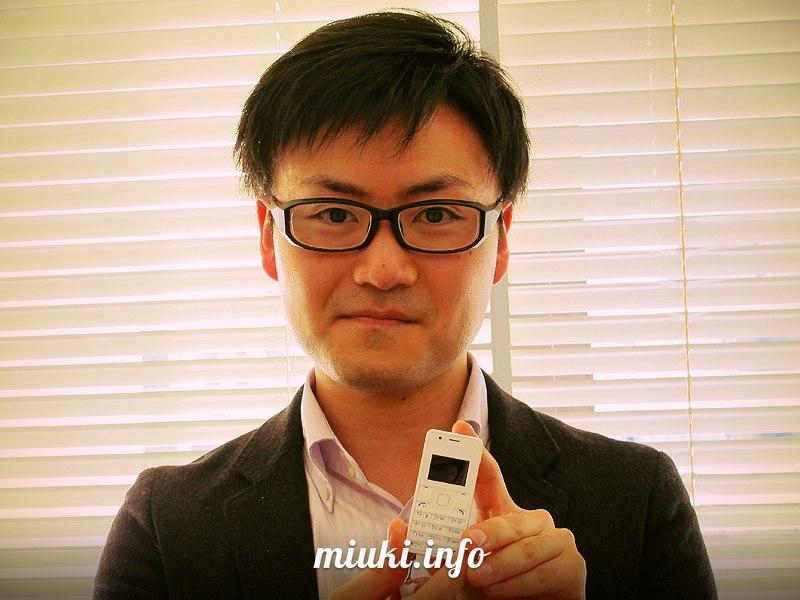 Willcom WX03A - японский миниатюрный телефон-брелок