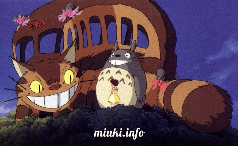 Добрый волшебник Миядзаки