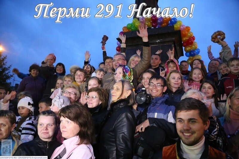 Перми 291 Начало!.jpg