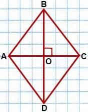 esli diagonali parallelogramma perpendikulyarnyi