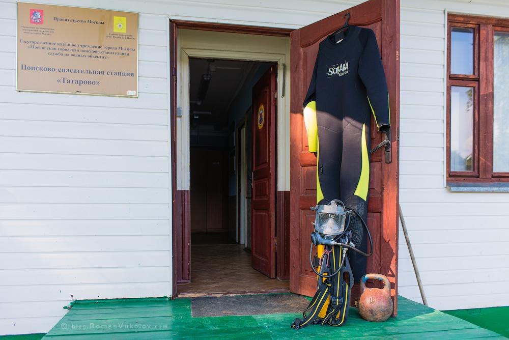 Как работают водные спасатели