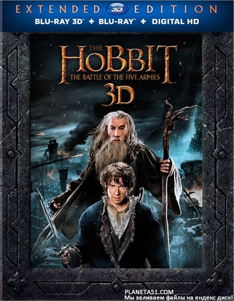 Хоббит: Битва пяти воинств [Расширенная версия] / The Hobbit: The Battle of the Five Armies [EXTENDED] (2014/BDRip/HDRip) + 3D