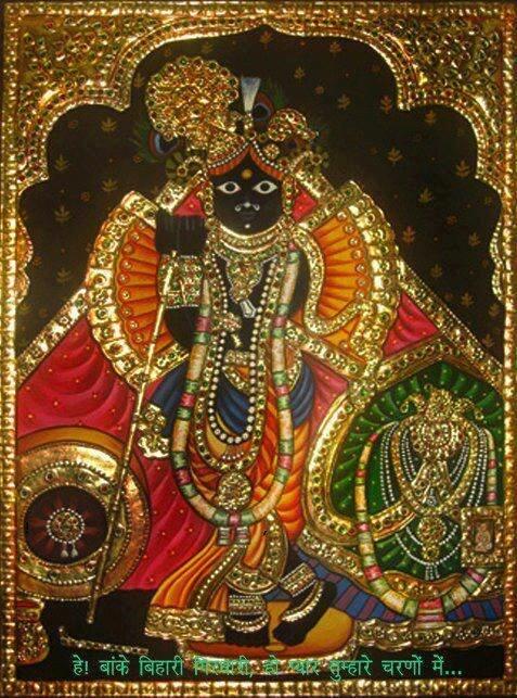 ШРИ КРИШНА, Banke-Bihari-Mandir-Vrindavan