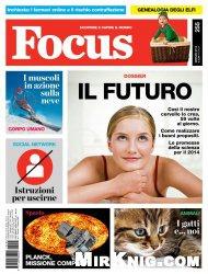 Focus. It (Gennaio 2014)