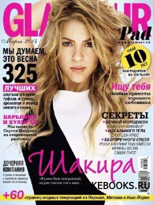 Журнал Glamour №3 2014 Россия