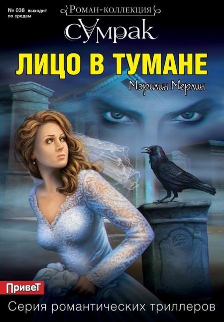 Книга Орландина Колман СМЕРТЕЛЬНЫЕ ЧАРЫ