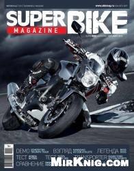Журнал SuperBike Magazine №3 2014
