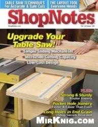 Журнал ShopNotes №138 November-December 2014