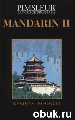 Книга Pimsleur Mandarin Chinese II (1st Ed.)