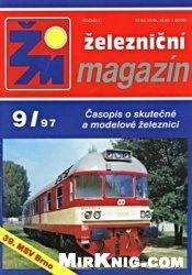Журнал Zeleznicni magazin 1997-09