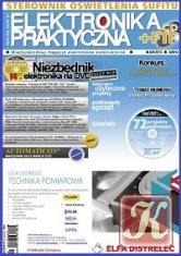 Журнал Elektronika Praktyczna №3 2012