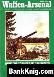 Журнал Waffen-Arsenal. #135. Deutsche Schwere Feldhaubitzen 1934-19