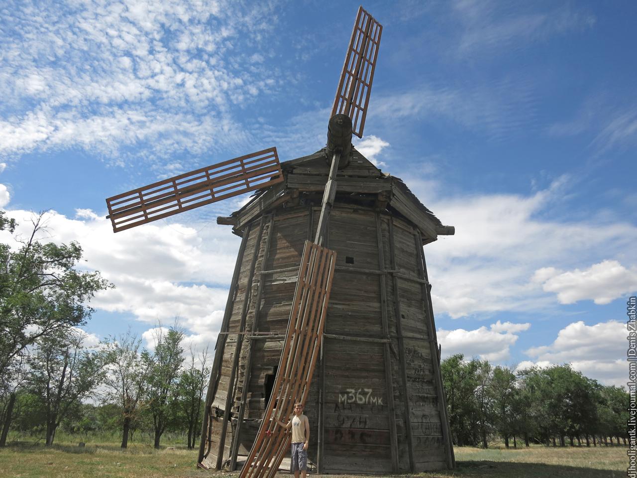 Уничтожена единственная в регионе ветряная мельница :(