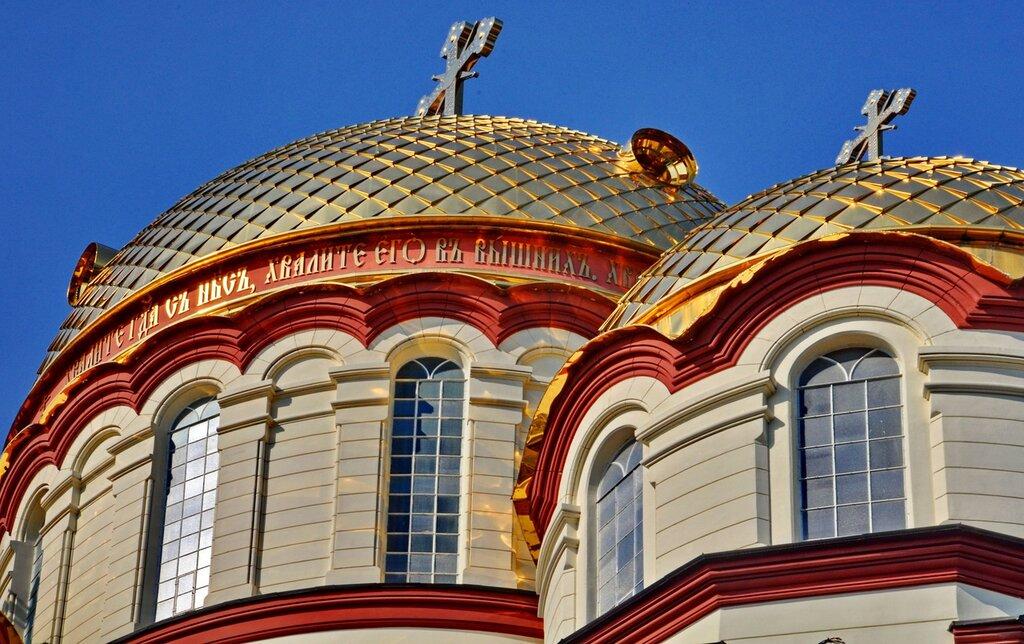 Купола собора Пантелеимона.Новый Афон